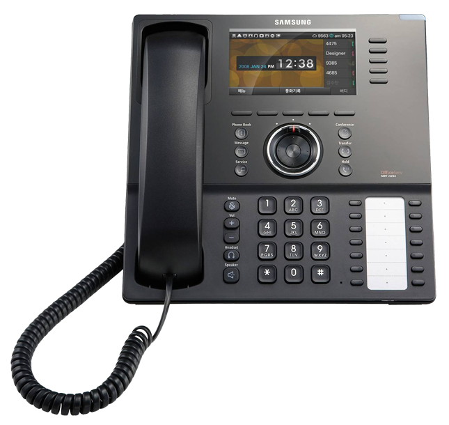 Samsung handsets | UK Business On-Premise Phone Systems